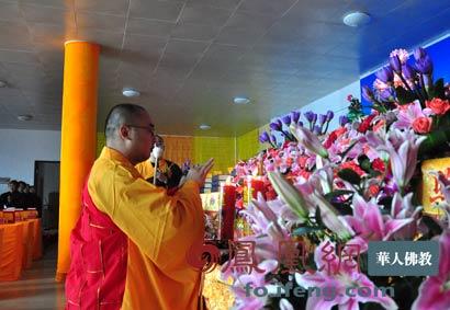 崇仁寺隆重举行迎接2013浙江国际华严文化节